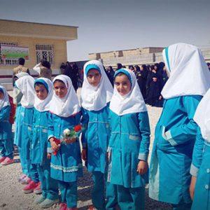 مدرسه-بیمنجگان-بنیادبرین