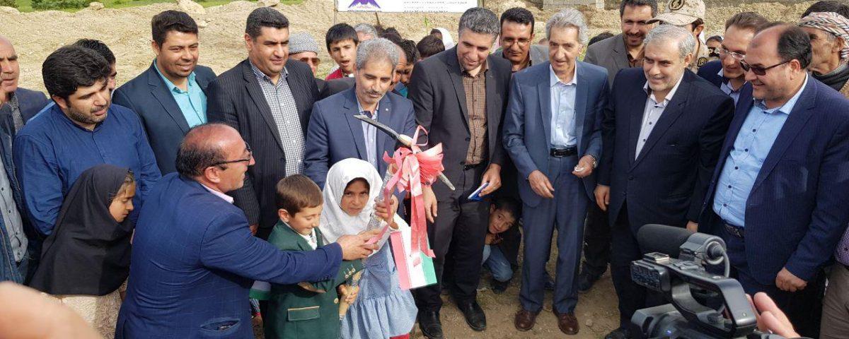 مدرسه دلزی-بنیاد برین