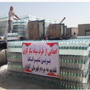 آبرسانی-خوزستان-بنیاد-برین