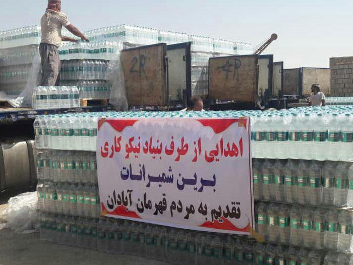 پروژه آبرسانی خوزستان