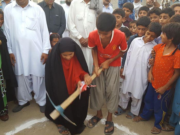 بنیاد-برین-سیستان- بلوچستان