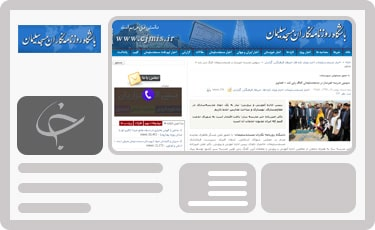 باشگاه روزنامهنگاران مسجد سلیمان