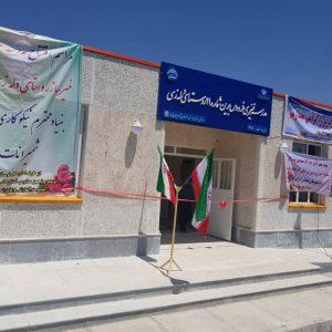 افتتاحیه مدرسه روستای دلزی