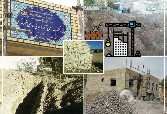 ساخت مدرسه در مناطق زلزله زده آذربایجان